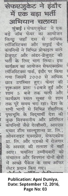 logistics job opening in indore